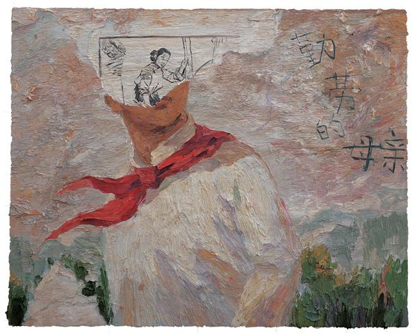 Shen Liang art 申亮