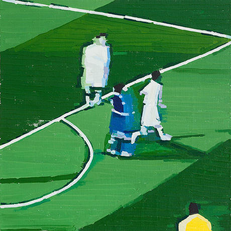 Guy Yanai oil