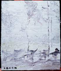 Shen Liang oil